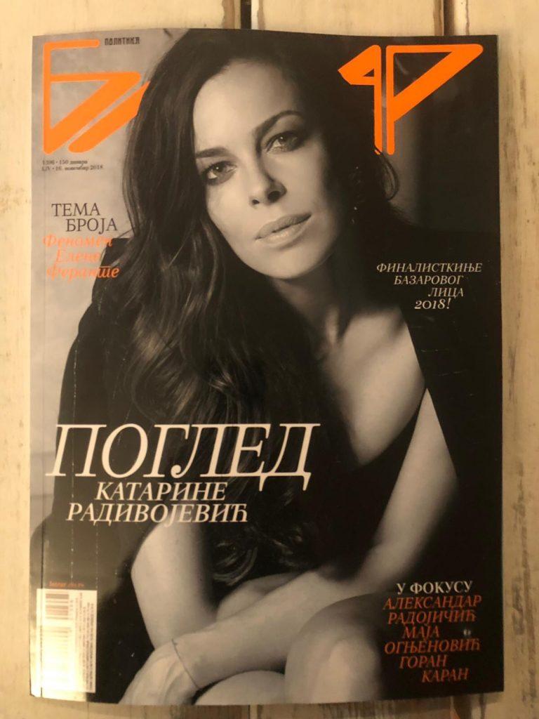 Katarina Radivojevic